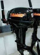 Yamabisi. 15,00л.с., 2-тактный, бензиновый, нога S (381 мм), Год: 2018 год. Под заказ