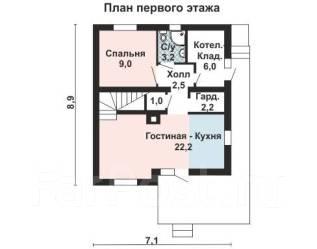 Проект для строительства коттеджа 83м2 с 3 жилыми комнатами