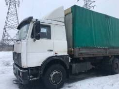 МАЗ 6303. Продаю Маз 6303, 14 850 куб. см., 12 600 кг.