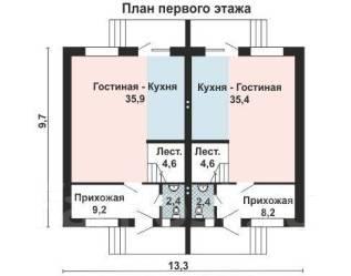 Проект для строительства коттеджа 306м2 с 5 жилыми комнатами
