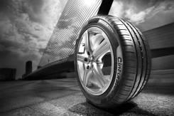 Pirelli Cinturato P7, 205/55R16