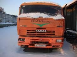 КамАЗ. Автобетоносмеситель 69364В на шасси Камаз 6520