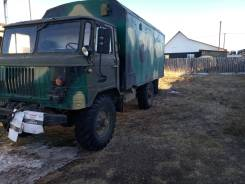 ГАЗ 66. Продам газ 66 для отдыха, 3 000 куб. см., 3 000 кг.