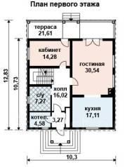 Проект для строительства коттеджа 182м2 с 5 жилыми комнатами