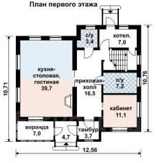 Проект для строительства коттеджа 174м2 с 5 жилыми комнатами