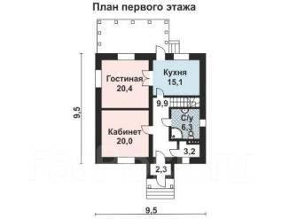 Проект для строительства коттеджа 163м2 с 5 жилыми комнатами
