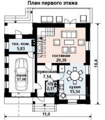 Проект для строительства коттеджа 150м2 с 5 жилыми комнатами