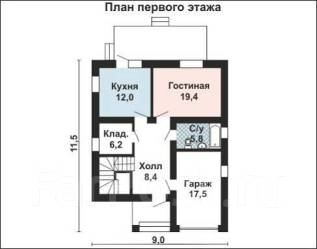 Проект для строительства коттеджа 146м2 с 4 жилыми комнатами