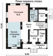 Проект для строительства коттеджа 144м2 с 4 жилыми комнатами