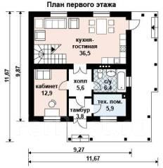 Проект для строительства коттеджа 137м2 с 6 жилыми комнатами