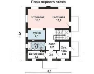 Проект для строительства коттеджа 129м2 с 4 жилыми комнатами