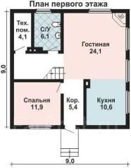 Проект для строительства коттеджа 126м2 с 5 жилыми комнатами