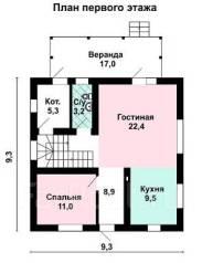 Проект для строительства коттеджа 125м2 с 5 жилыми комнатами