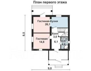 Проект для строительства коттеджа 111м2 с 5 жилыми комнатами
