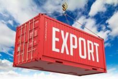 Экспорт в Китай и страны АТР. Таможня, логистика, сертификация