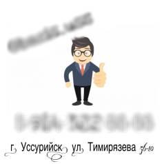 Бухгалтерская компания «Базис» - помощь Вашему бизнесу!