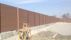Забор из дерева.