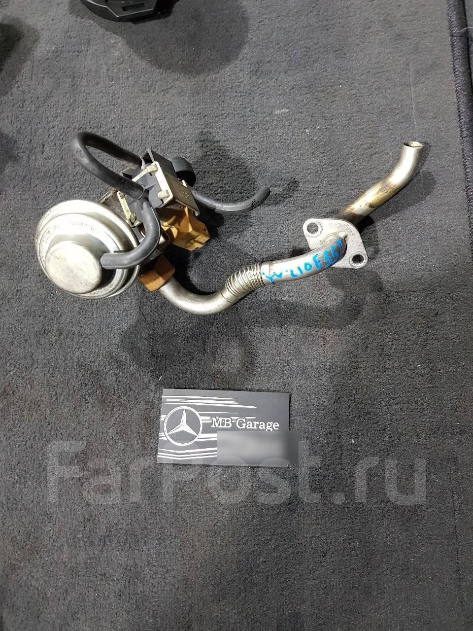 Emblem Logo Kap Mesin Mercedes Benz W210 W211 W202 W203 W221 W208 W220 C Class