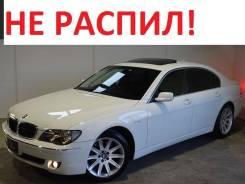 BMW 7-Series. автомат, передний, 4.0, бензин, 63 000 тыс. км, б/п, нет птс. Под заказ