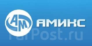 "Менеджер АХО. ООО""АМИКС"". Улица Волжская 1 А"