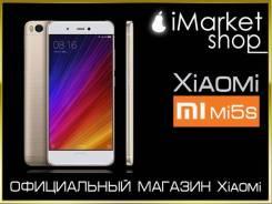 Xiaomi Mi5S. Новый, 128 Гб