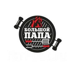 Разработка логотипа, дизайн-студия «Maquette» («Макет»)