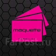 Разработка фирменного стиля, дизайн-студия «Maquette» («Макет»)