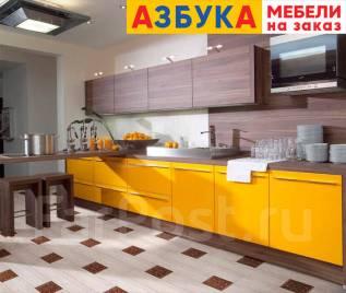 Мебель на заказ. Кухни, шкафы, комоды!