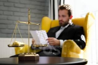 Помощник юриста. ООО СОЮЗ
