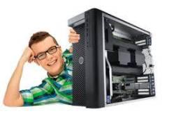 Мастер по настройке и ремонту компьютеров.