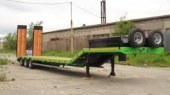 Bitter. Новый облегчённый Низкорамный трал 40т, 40 000 кг. Под заказ