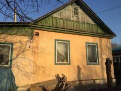 Продам крепкий дом. Улица Солдатская 15, р-н солдатское озеро, площадь дома 46 кв.м., скважина, электричество 18 кВт, отопление твердотопливное, от а...