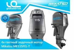Mikatsu. 115,00л.с., 4-тактный, бензиновый, нога S (381 мм), 2018 год год. Под заказ