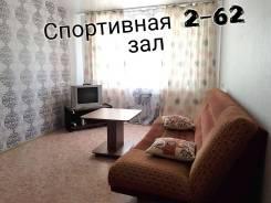 2-комнатная, улица Спортивная 2. центр, 45кв.м.
