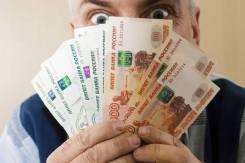 Возврат денежных средств из МФО, КПК, ООО, Банка, Брокера. Консультаци