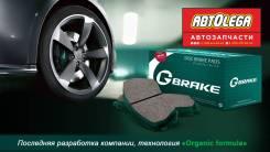 Колодки тормозные. Toyota: Premio, Allion, Allex, WiLL VS, Corolla Axio, Scion, Corolla Verso, Corolla, Opa, Celica, Vista, Caldina, Vista Ardeo, Coro...