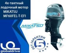 Mikatsu. 60,00л.с., 4-тактный, бензиновый, нога L (508 мм), Год: 2018 год
