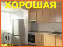 1-комнатная, улица Надибаидзе 28. Чуркин, агентство, 32 кв.м. Кухня