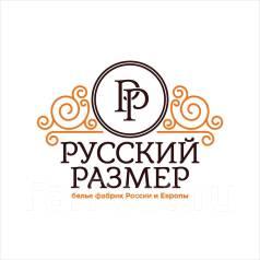 Продавец-консультант. ИП Ростовская В.Ю. Улица Карла Маркса 96а