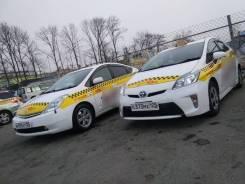 Водитель такси. ИП Цой И.Ю. Улица Краснознаменная 224б