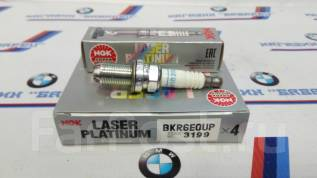Свеча зажигания. Ford Laser BMW: Z3, 8-Series, 7-Series, 3-Series, 6-Series, 5-Series, Z8, X3, Z4, X5 Двигатели: M43B19, M52TUB25, M52TUB28, M54B22, M...