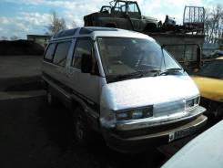Toyota Master Ace Surf. 2CT