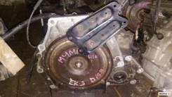 АКПП. Honda Civic, EK3 Двигатели: D15B, D15B1, D15B2, D15B3, D15B4, D15B5, D15B7, D15B8