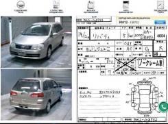 Nissan Liberty. RM12, QR20DE