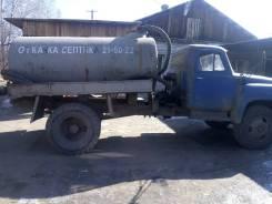 ГАЗ 53. Продам газ 53 ассенизатор, 4 200куб. см., 4 000кг.