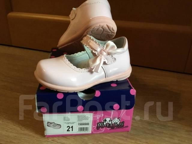 b7082fe50 Туфли для девочки р.21 - Детская обувь во Владивостоке