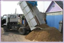 Грузовик 3 т, песок, щебень, скальник.