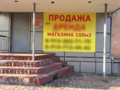 Срочно Продам магазин Baon. Ленинская ул 12, р-н ленинской, 100кв.м.