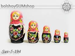 Матрешка российская (оригинал) 5 предметов 60х110 - suv-5-194