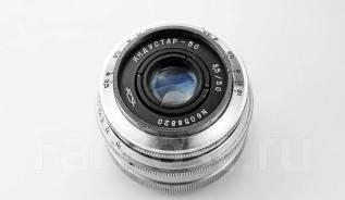Объектив Индустар-50 3,5/50. Для Всех, диаметр фильтра 30.5 мм